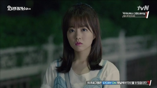 oh my ghost6_28