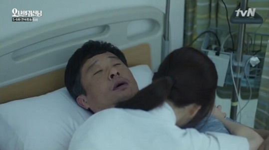 oh my ghost6_3