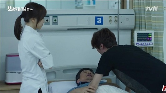 oh my ghost6_4
