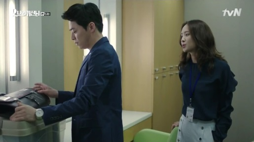 oh my ghost6_5