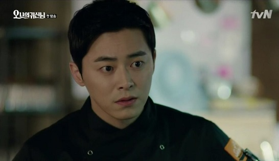 oh my ghost_1_1