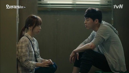 oh my ghost_2_1