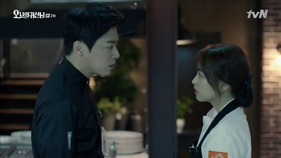 oh my ghost_2_2