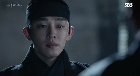 6 flying dragons36image10