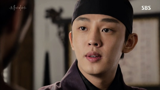6 flying dragons37image17