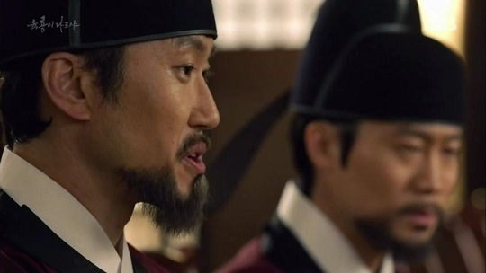 6 flying dragons38image19