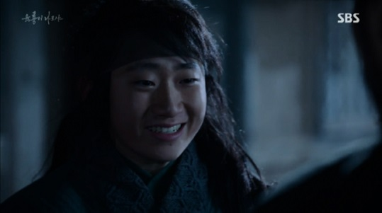 6 flying dragons40image15