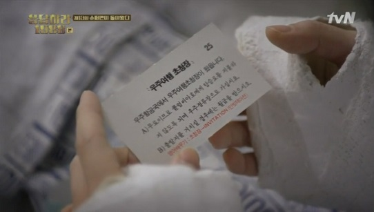 reply1988_13_17
