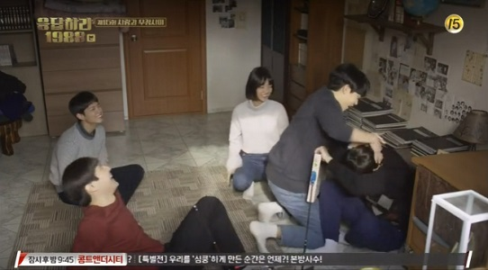 reply1988_15_11
