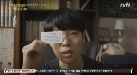 reply1988_15_14