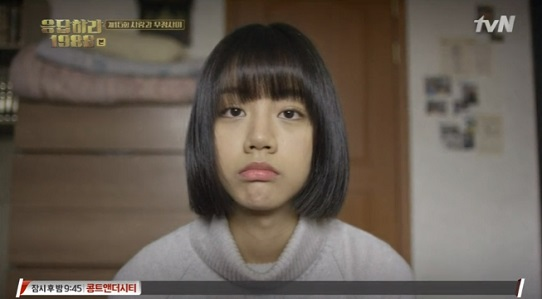 reply1988_15_15