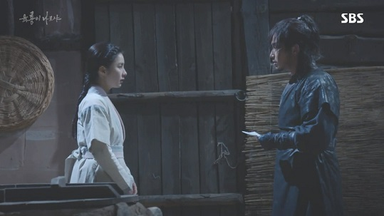 6 flying dragons43image15