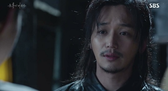 6 flying dragons43image16