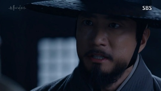 6 flying dragons44image91