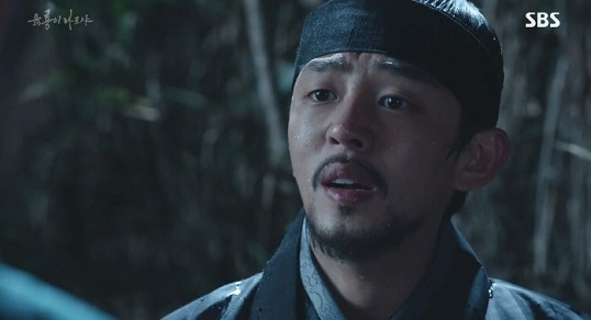 6 flying dragons_45_image10