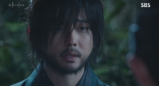 6 flying dragons_45_image11