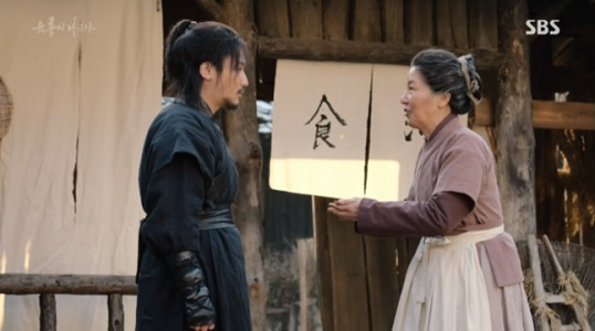 6 flying dragons_46_image25