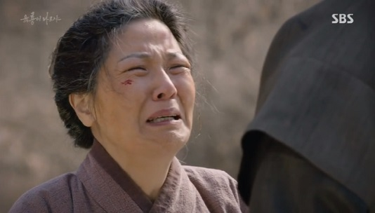 6 flying dragons_49_image10
