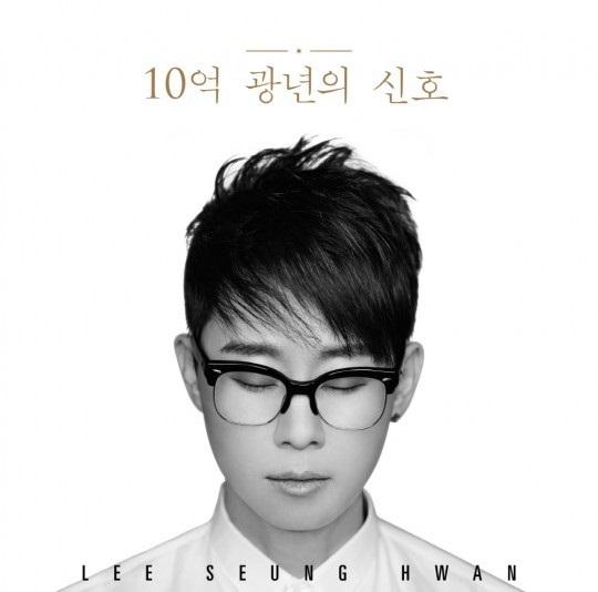 leeseunghwan_image1