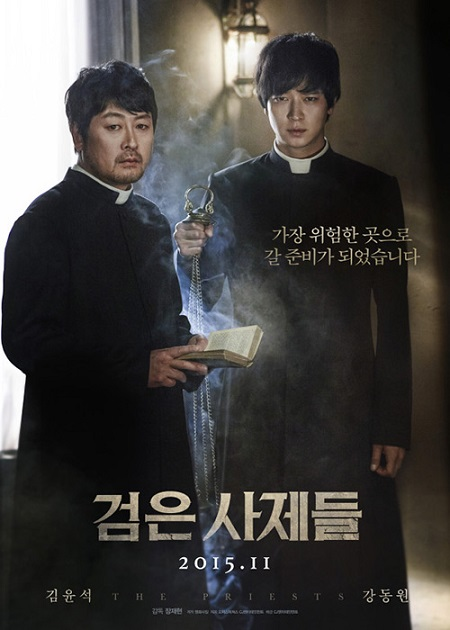 the priests_image2