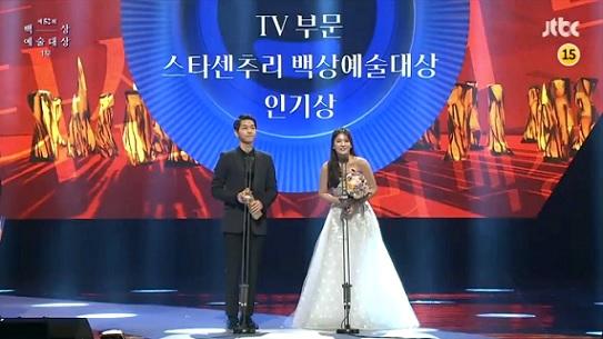 baeksang_songsong_image1