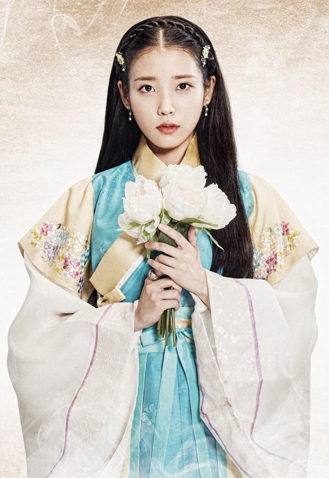 ryeo_haesu_image1
