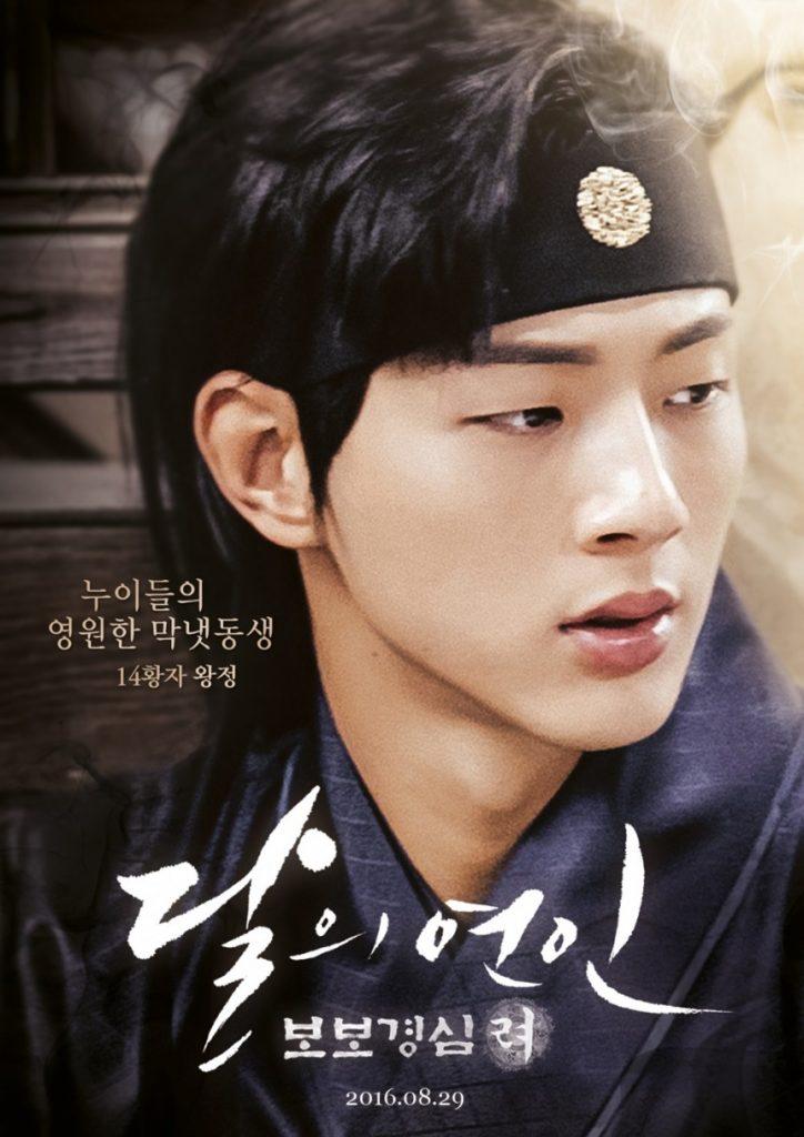 ryeo_wang jeong_image2