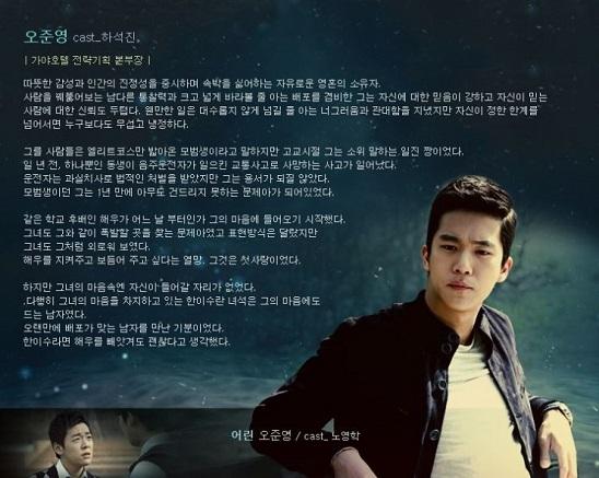 BHandH_junyung_image1