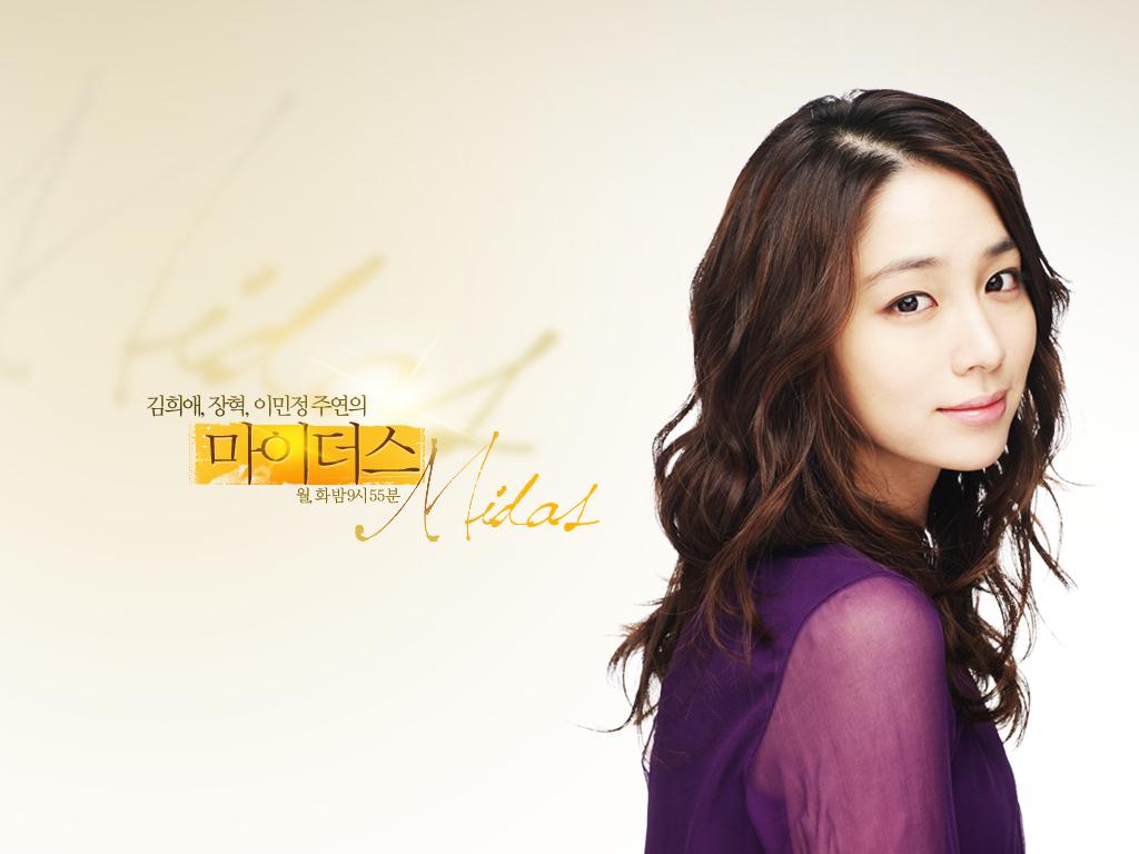 midas_jungyung_image1