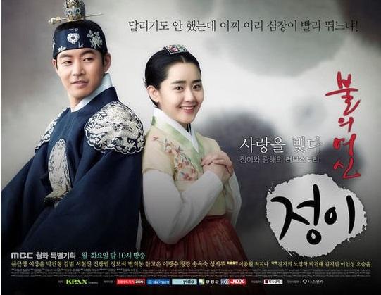 jeongi_image2