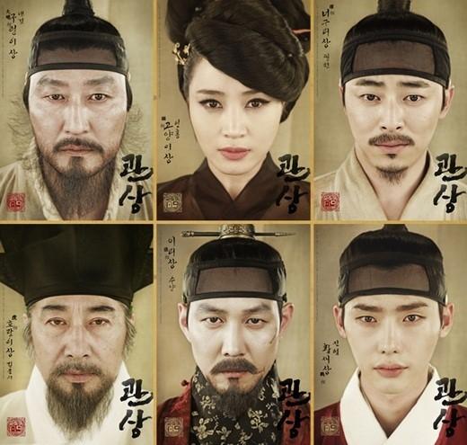 kwansang_poster_image1_1