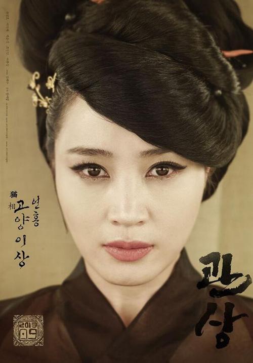 kwansang_poster_image4_1