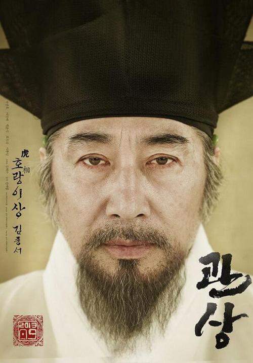 kwansang_poster_image5_1