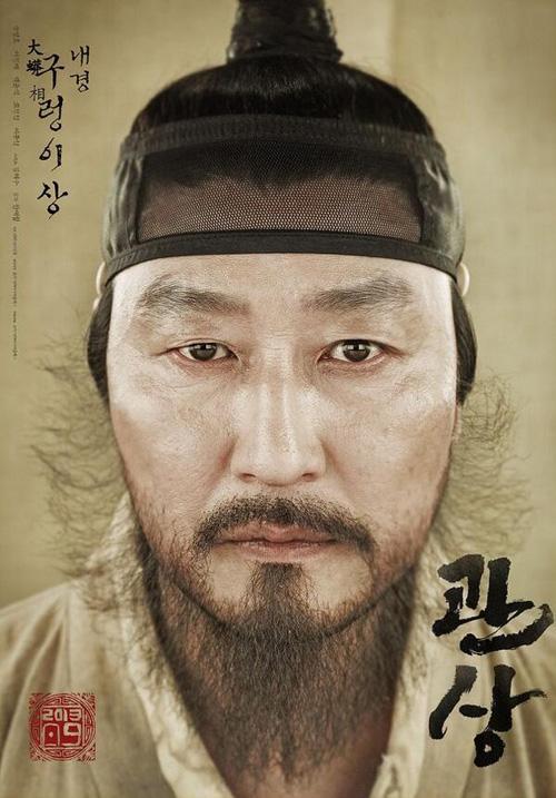 kwansang_poster_image6_1
