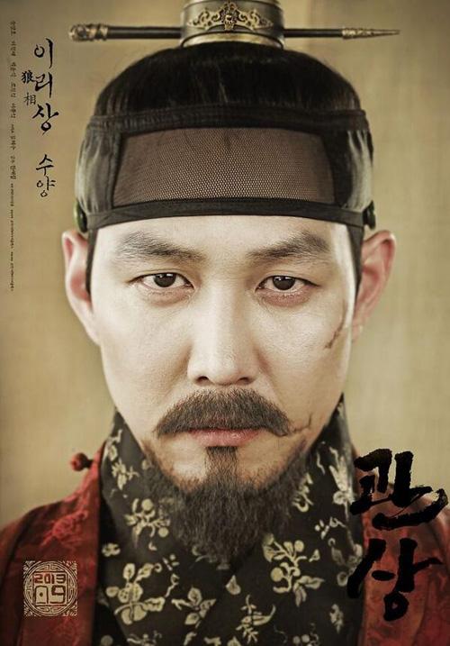 kwansang_poster_image7_1