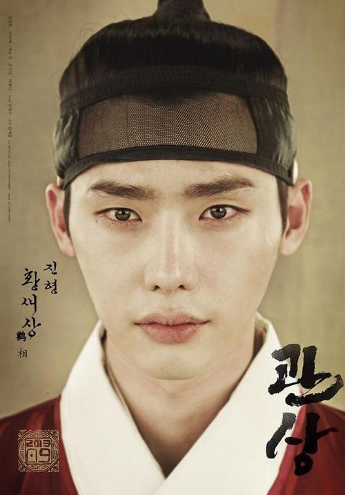 kwansang_poster_image8_1
