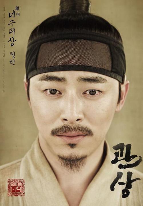 kwansang_poster_image9_1