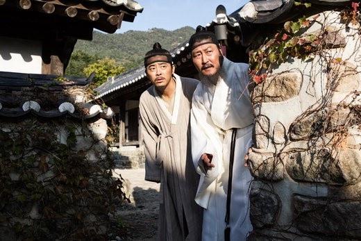 kwansang_steal_image_1