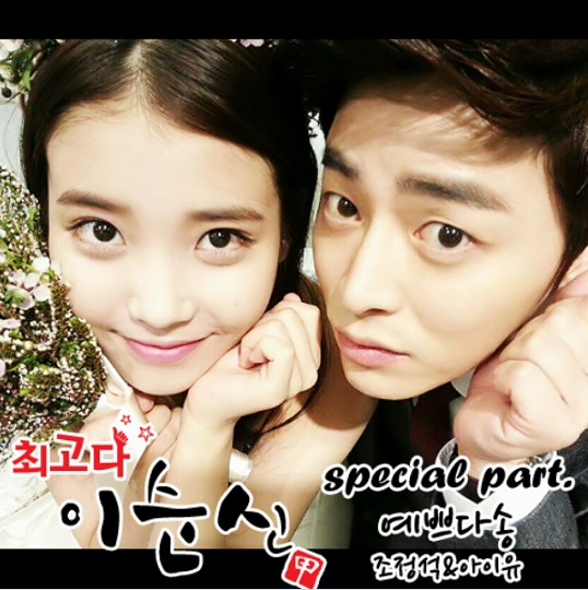 sunsin_beautiful song_image2