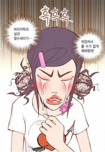 belami_comics_image2