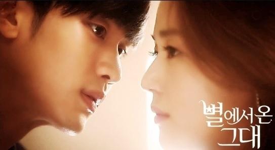 lovefromstar_minjun&songi_image1