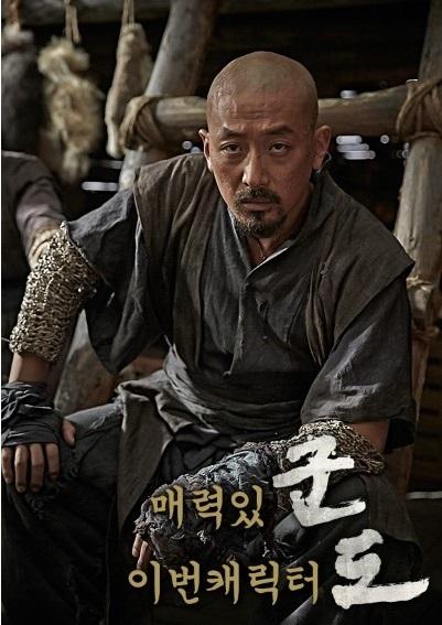 kundo_image3