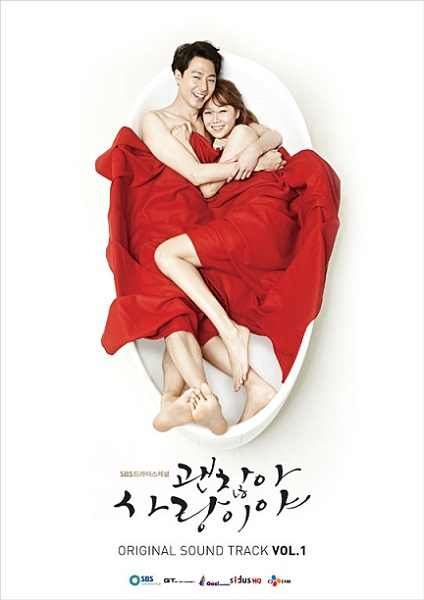 It's OK, It's love_OST album image1