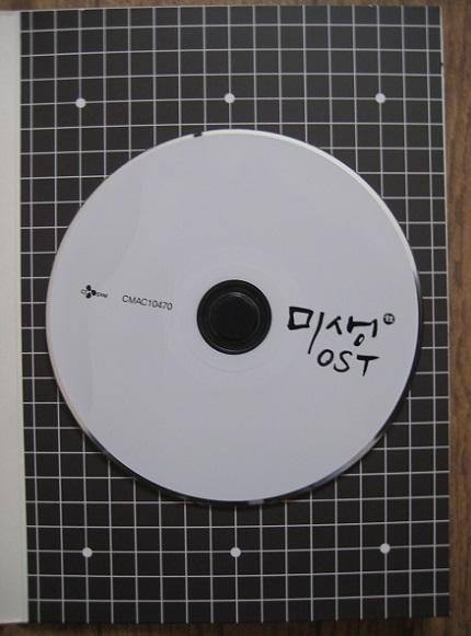 OST_image6