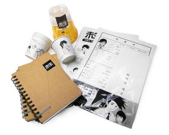misaeng_stationery_image