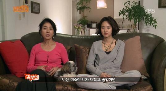 ponbangsasu_kimbusun&miso_1