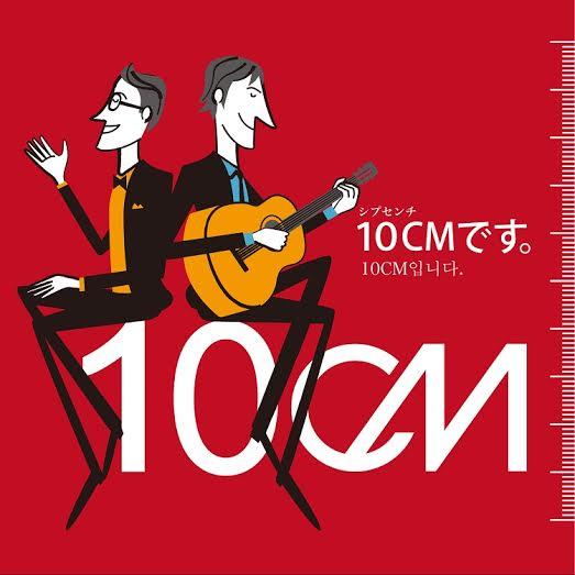 10cmdesu_image