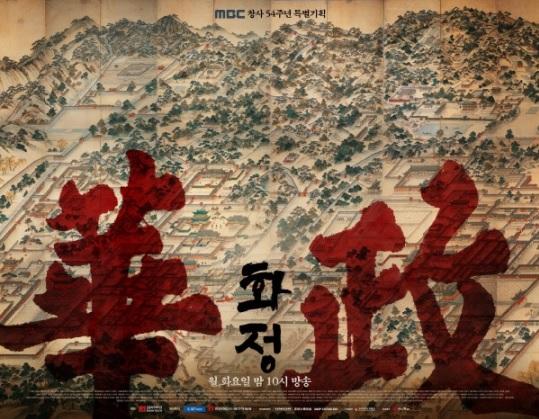 fajung_poster1
