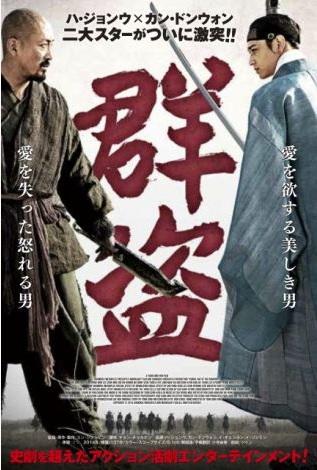guntou_poster_image1