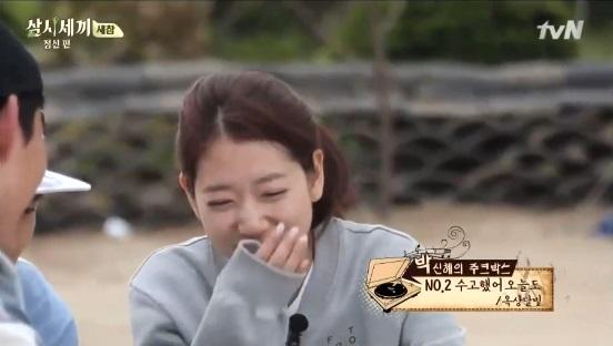 jungsun_season2_3_okdal3